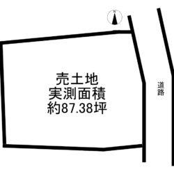 ★坂下 売土地