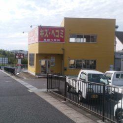 ◆中津川市茄子川 売店舗・工場 敷地面積591坪!!