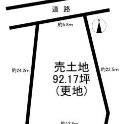 恵那 大井第二小学校 徒歩7分♪